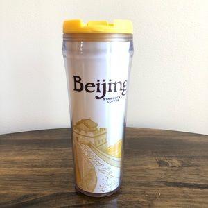 Starbucks Travel Tumbler Beijing Yellow 2004 12 oz